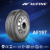 AUFINE TBR Tyre / Tire 385/65r22.5 european quality standard with labeling , ece , smark ,reach