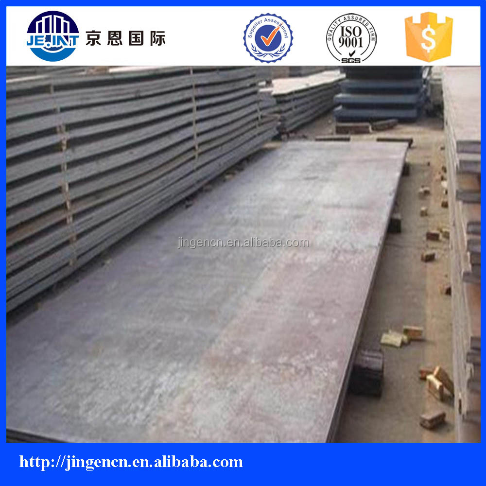 hot rolled high strength carbon steel <strong>plate</strong> Q960