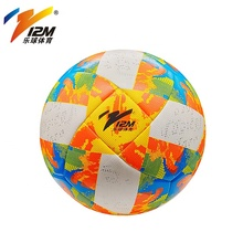 2019 New Design AFL professional World <strong>Cup</strong> PU football soccer