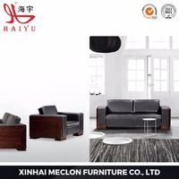 S868 Popular modern design leather sectional office sofa
