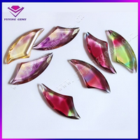 Many color different kinds of glass stone