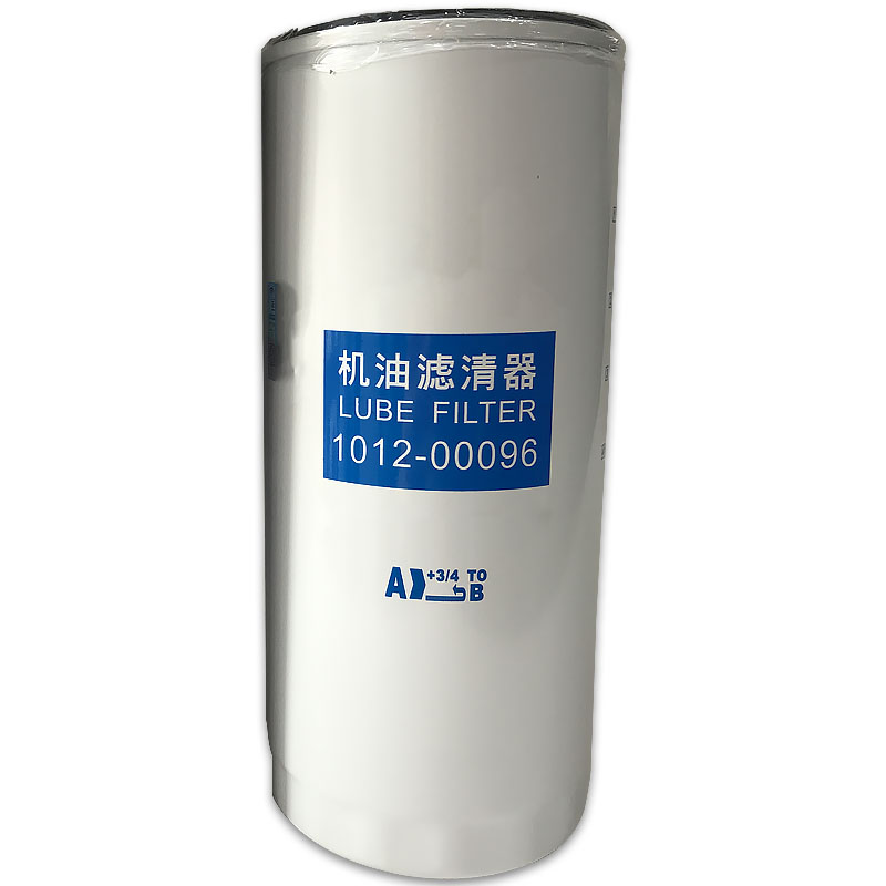 High Quality Engine Parts Oil Filter For Bus