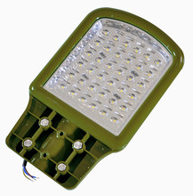outdoor road light meanwell driver 50w led street lighting housing 50w 60w 70w street light