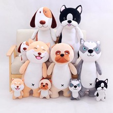 Small Fluffy Puppy Plush Toy Dogs Stuffed Animals Soft Children Dolls Kids Toys Gifts Crane Machine Toys