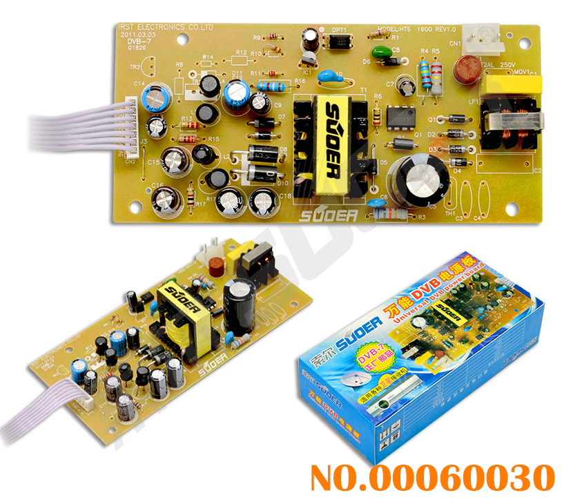 Suoer Best Quality Energy Saving DVB Power Supply Board with Wire