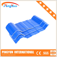 corrugated plastic roofing sheet/acid corrosion/kerala roof tile prices