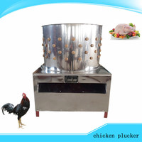 Hot sell poultry hair removing machine for farm slaughter/broiler goose feather plucking machinery