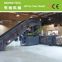 plastic bottle baler machine