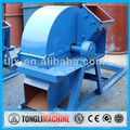best sale high ratio crushing wood crusher