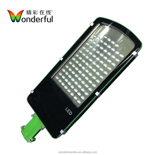 low price list separated solar 40 watts led lighting led street light