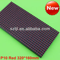 32*16CM XXX P10 Outdoor LED Display Red Colour
