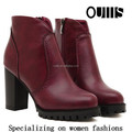 women half boots relax styles faction shoes PH3153