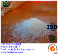 China major monosodium glutamate supplier