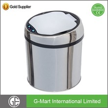 Elegant And Graceful Stainless Steel Automatic Smart Trash Bin