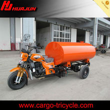 tricycles pioneer/water cooled cargo tricycle/motorcycle 3 wheels