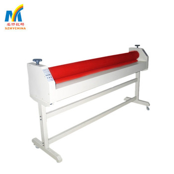 Indoor printing paper/poster laminating machine 1600