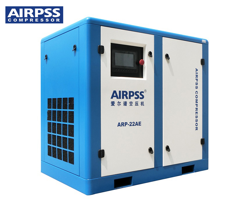 Variable speed screw type air compressor