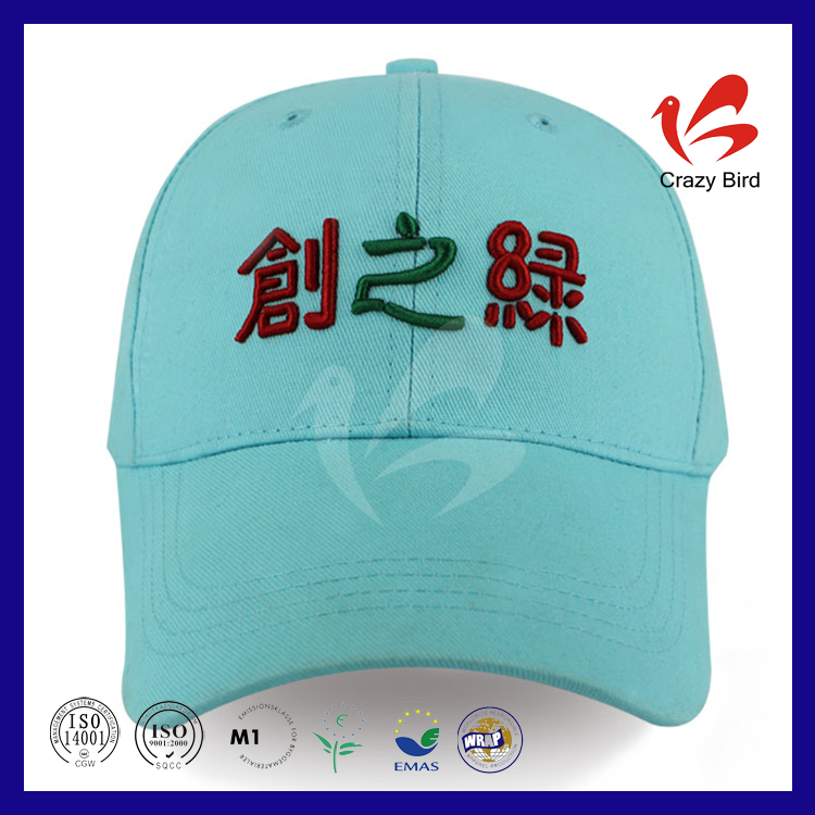 New Product Stylish Blue Cotton Baseball Cap with Style Motorcycle