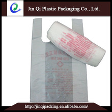 Hot-Selling high quality low price HDPE shopper bag