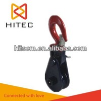 With Hook H418 Snatch Block
