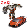 Super Robot Red Color Rc Car