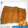 Alibaba China wholesale pp mesh bag 25kg packing fruit net bags