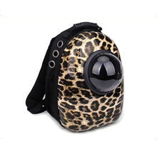 New product cat bag capsule pet backpack wholesale travel dog pet carrier dog