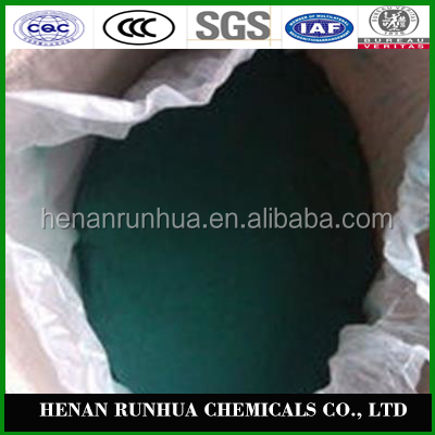Customer work chrome tanning agent basic chromium sulphate for sale