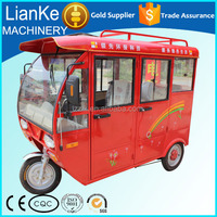 Closed Body Type tricycle/sale Indian market electric tricycle/durable passenger electric tricycle