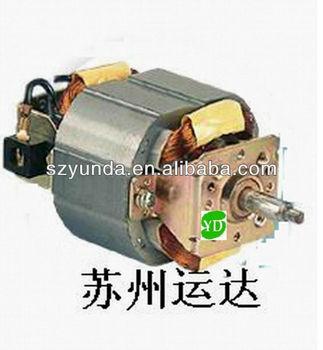 Yd 5420 Single Phase Ac Motor Ac Universal Motor Buy