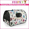 PVC pet products dog carrier bag fashion bike pet carier for small dogs