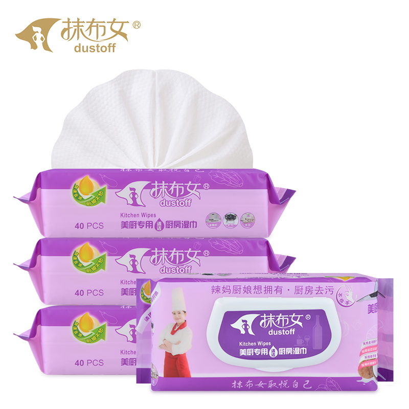 Factory Price Non Woven Spunlace Wipe paper kitchen towel