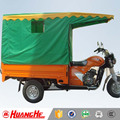 China Gold Supplier High Quality Hot Sale cheap price tricycle three wheel motorcycle with Cabin