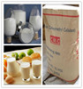 Hot Sale Sodium Carboxyl Methyl Cellulose CMC Detergent Grade