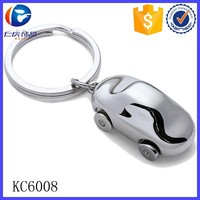 Yiwu renqing factory wholesale custom promotion gift metal car key chain