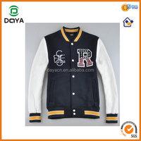 mens' fashion CVC fleece jacket