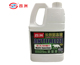 Red and Green Engine Radiator Antifreeze Longlife Coolant Fluid with MSDS