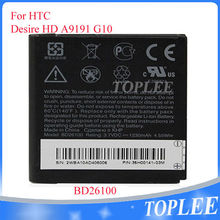 battery for htc desire hd a9191 1230mAh for INSPIRE 4G T8788 Desire HD G10 ACE A9192