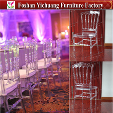 Wedding Event Crystal Clear Plastic Resin Cheltenham Chair YC-P57