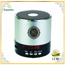 2015 Holy islamic audio player azan audio free tamil mp4 songs al quran bangla Quran Speaker With Removable battery