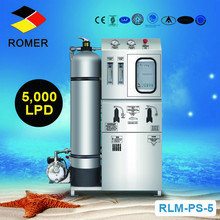 Romertech river water purification system RLM-PS-5 methods of water purification