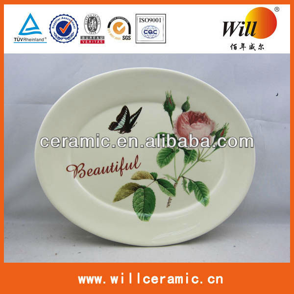 ceramic elliptical plate