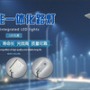 2017 New Design Product 60w Led