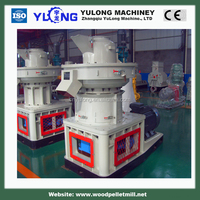 YULONG XGJ560 Premium ENPlus A1 6mm white Wood Pellets Machine