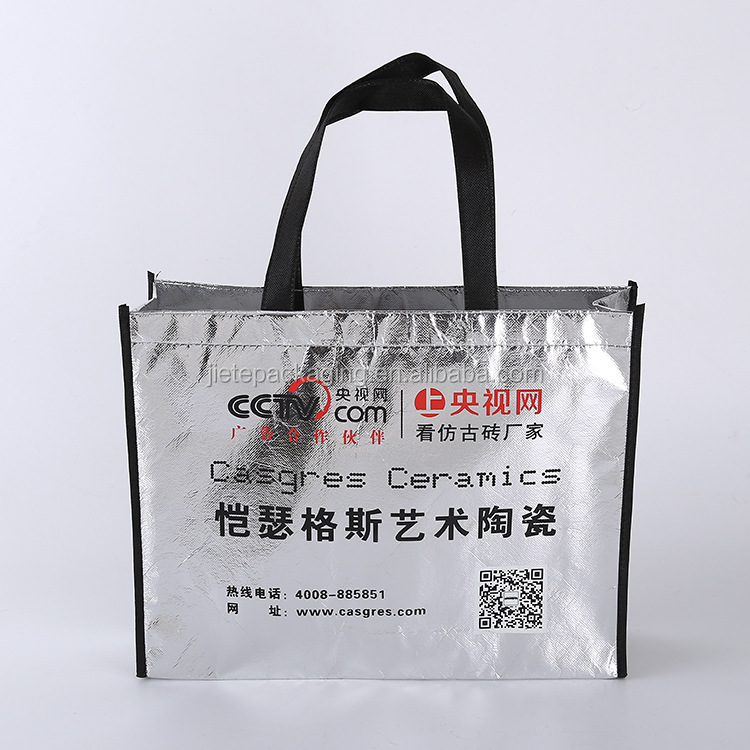 manufacturer custom gift eco-friendly shopping pp non woven bags