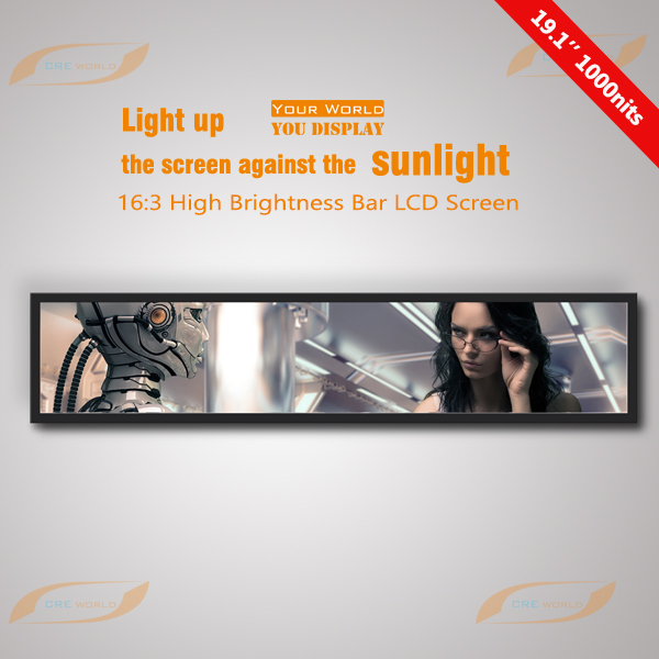 28.8'' 30'' 37.2'' 41.5'' 16:3, 16:5 , 16:6 bar lcd display for bus/metro information display