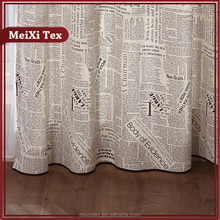 new paper design printing window cotton the modern living room partition curtain