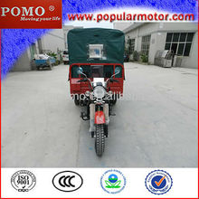 2013 Popular New Good Cheap Gasoline Water Cool Cargo Carrier Tricycle