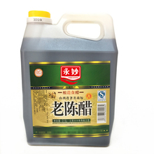 2.5L Shangxi halal ancient brown vinegar for dumpling