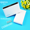 Consumer Electronic Gift Set Power Bank